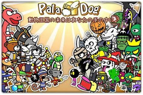 paladog full version apk paladog 2 free full download android apk qweefone