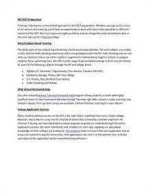 Persuasive Essay On No Homework by No Homework Persuasive Essay Pevita