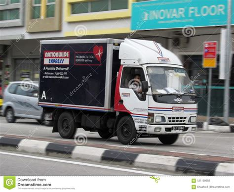 delivery van  nationwide express  motion blur