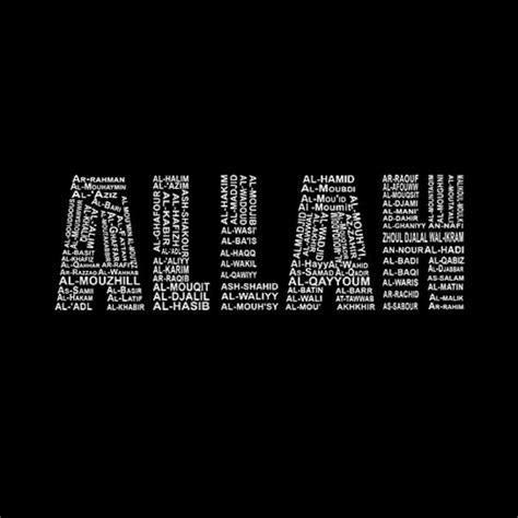 asma ul husna 99 names of allah al asma ul husna