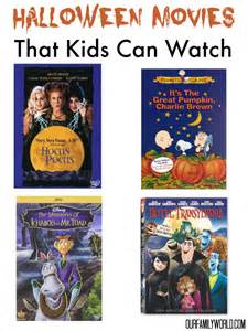 Great Kitchen Gift Ideas halloween movies that kids can watch