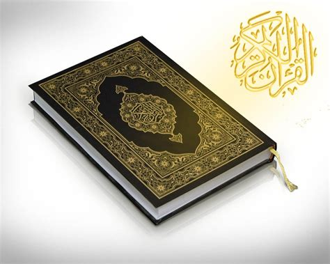 picture of quran book holy quran holy quran book of muslim
