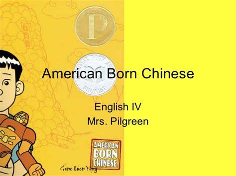 american born american born