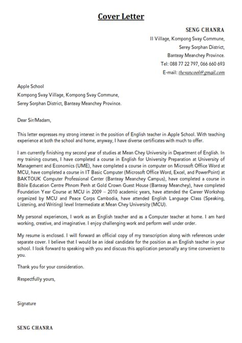 cover letter for esl exle of application letter for