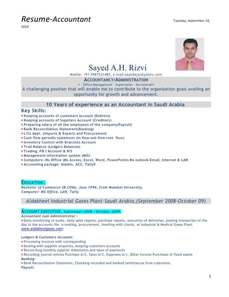 resume format for experienced accountant accountant with gulf experience