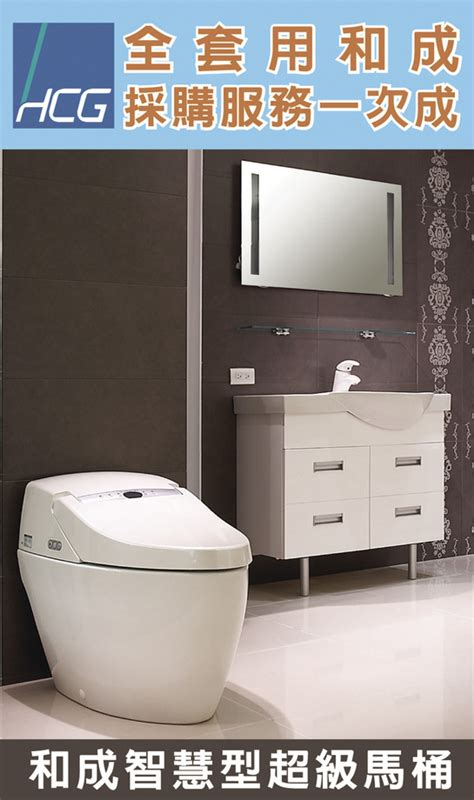 hcg bathroom hcg bathroom 28 images hcg bathroom fixtures the official site of hocheng hcg