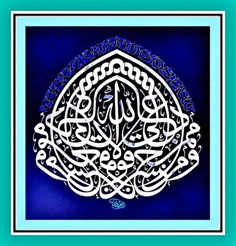 70 Best Islamic Calligraphy 70 best religious facts or beliefs images on
