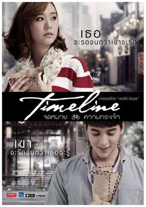 Quote Film Thailand Timeline | asia film review timeline 2013 thailand https www
