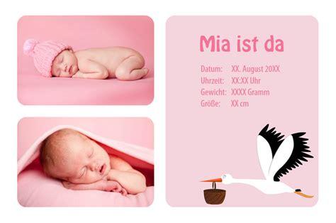 Saal Design Vorlagen Geburtskarten Selbst Gestalten Mit Der Software
