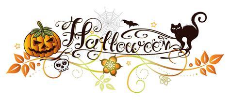 imagenes de halloween letras letras de halloween ilustraci 243 n del vector imagen de