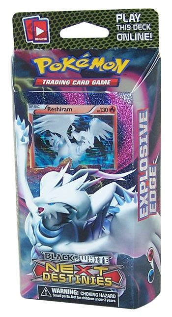 best trading card best trading cards images images