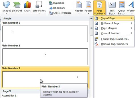 word 2010 working with headers and footers amal nagm