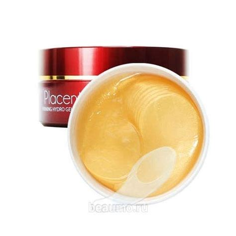 Soul Firming Gel placenta firming hydrogel eye patch