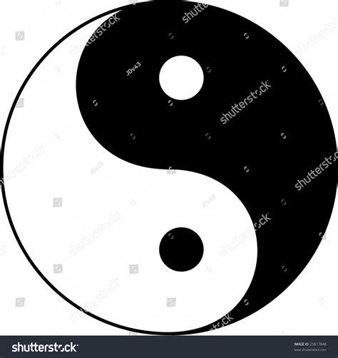 illustrator tutorial yin yang yin yang vector illustration 25817848 shutterstock