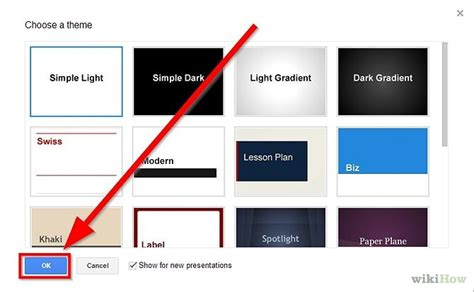 How To Create A Powerpoint Presentation Using Default Presentation Drive