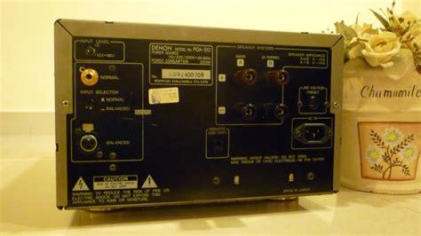 Power Lifier Denon denon poa s1