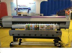 vinyl printing rates in delhi vinyl printing machine vinyl printer manufacturer from delhi