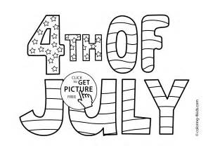 july coloring pages happy july 4 coloring pages happy independence day
