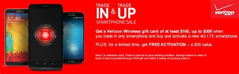 Verizon Trade In Gift Card - verizon offers loyalty plan 2gb for 60 mo and savings up to 300 to new lines