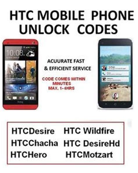 unlock pattern lock htc wildfire htc mobile unlock code for desire chacha wildfire desire