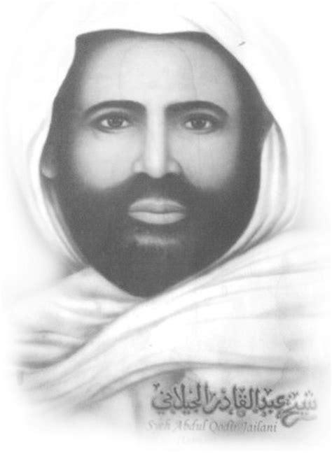 99 Wasiat Nasehat Syekh Abdul Qadir Jailani pertobatan seorang syaikh sufi sejarah ahlulbait rasulullah