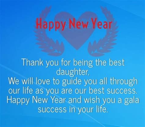 happy new year inspirational wishes 2018 with lover