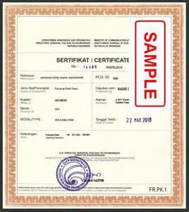 uji publik rpm sertifikasi alat dan perangkat