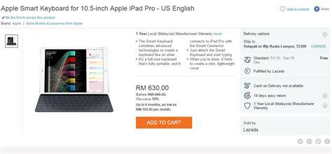 apple lazada 双12促销 lazada apple store正式开张 iphone ipad和mac等配件限时优惠 最高折扣至20