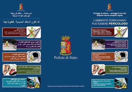 permesso di soggiorno questura di bologna polizia di stato questure sul web bologna