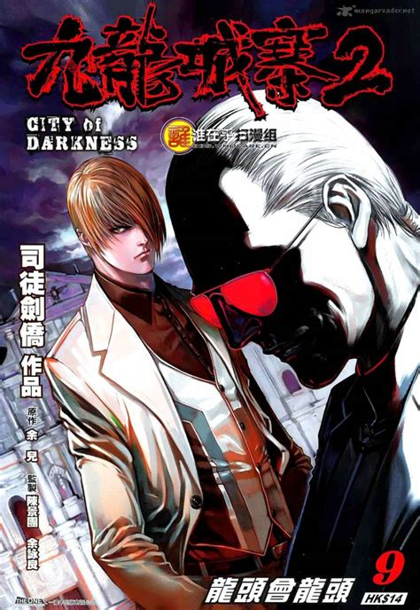 city of darkness city of darkness 41 read city of darkness 41 page 1