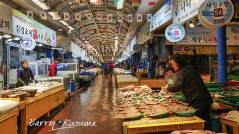 travel journey pasar ikan tradisional dongmun