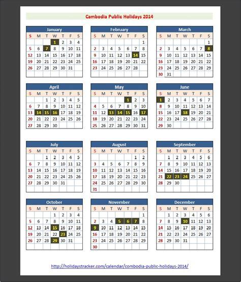 cambodia calendario 2018 28 images 2017 calendar