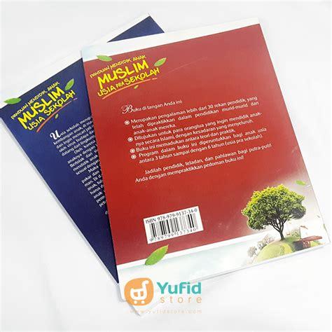Paket Buku Anak paket pendidikan anak islam toko muslim menjual