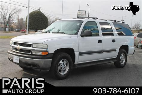 2013 chevrolet suburban towing capacity 28 images chevrolet suburban towing capacity 2012