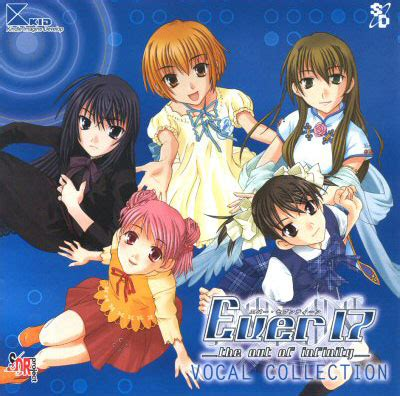 17 out of infinity 17 ost eroge eroge