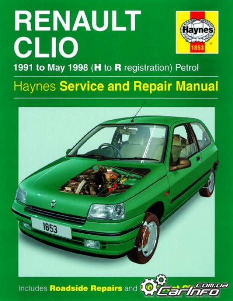 service manual hayes car manuals 1998 mazda b series windshield wipe control hayes auto renault clio с 1991 1998 haynes service and repair manual 187 автолитература руководства по