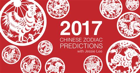 2017 chinese zodiac sign chinese zodiac predictions 2017 how does your animal