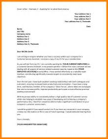 Applying For Any Position Cover Letter by Sle Application Letter For Any Vacancy Cover