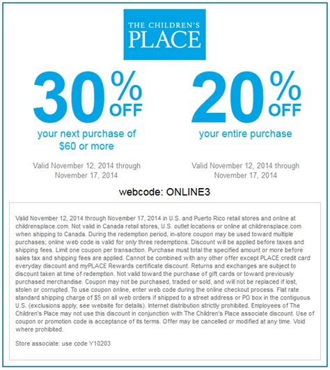 evine coupons 2016 coupon codes promo codes childrens place coupon april 2016 specialist of coupons