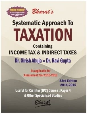 selling yourself into a a systematic approach to getting your books buy systematic approach to income tax service tax and vat