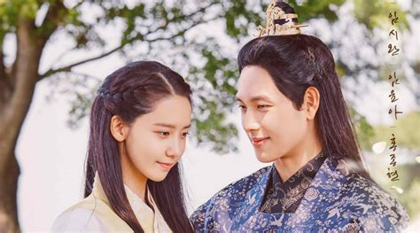 The King In The King Mbc Drama Ost the king korean drama