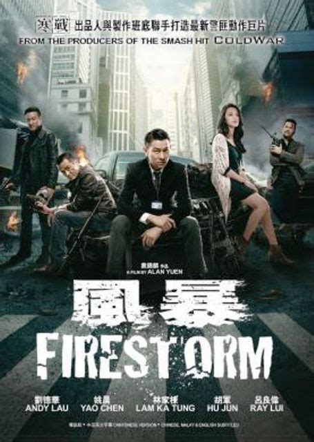 film action hong kong 2017 17 best images about hong kong movie drama dvd on