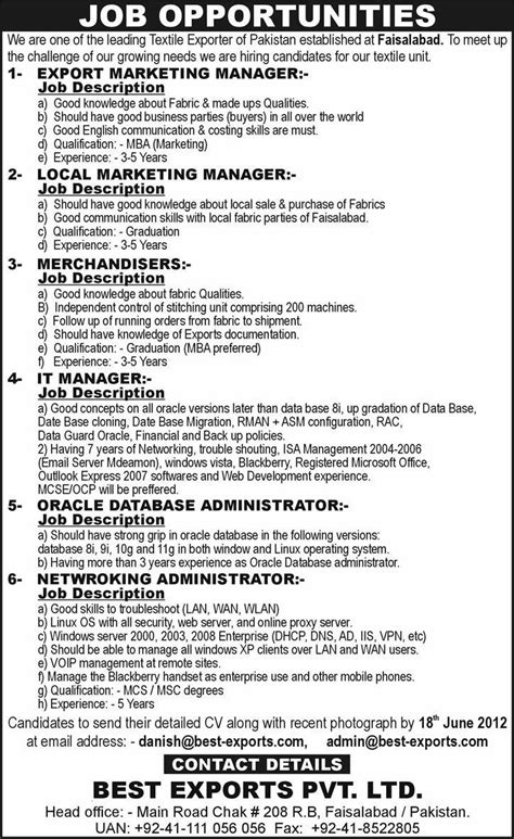 nnpc group recruitment 2012 jobs and vacancies in jobs in textile group of companies in faisalabad 2012