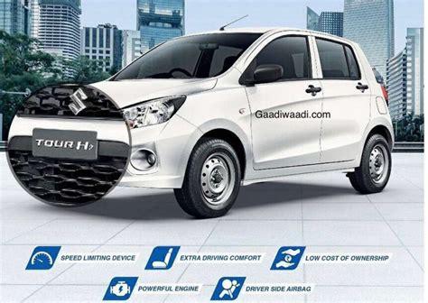 maruti suzuki mileage maruti suzuki celerio tour h2 taxi india launch price