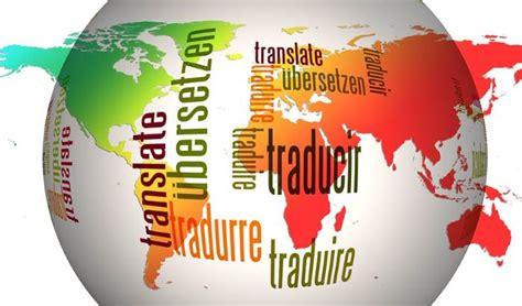 tradurre un testo come tradurre sito pagina web testo gratis da italiano a