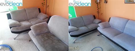 upholstery before and after οικιακός βιολογικός καθαρισμός evoclean professional