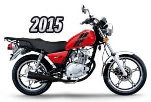 Suzuki Pakistan Bikes Suzuki Bikes Prices In Pakistan 2015 70cc 100cc 125cc With