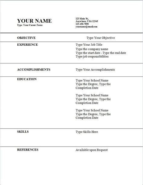 student resume template 14 related post for university sample