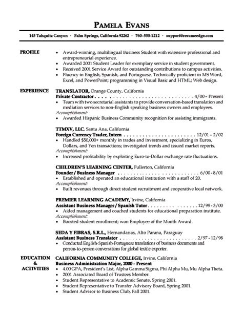 resume summary for entry level position entry level resume qualifications http www