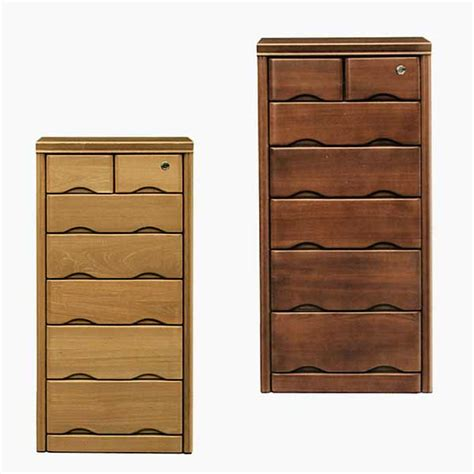 50 Cm Wide Chest Of Drawers by Ms 1 Rakuten Global Market Organizing With Chest